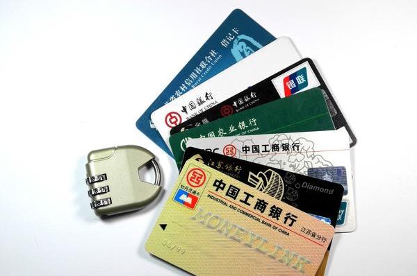 信用卡刷爆了 这些可能帮得上你!