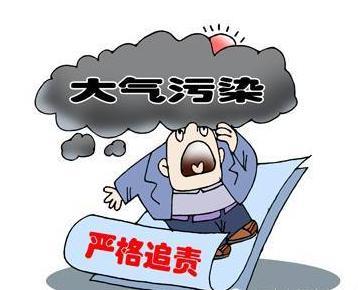 重庆环保局做客阳光重庆谈大气污染防治攻坚战