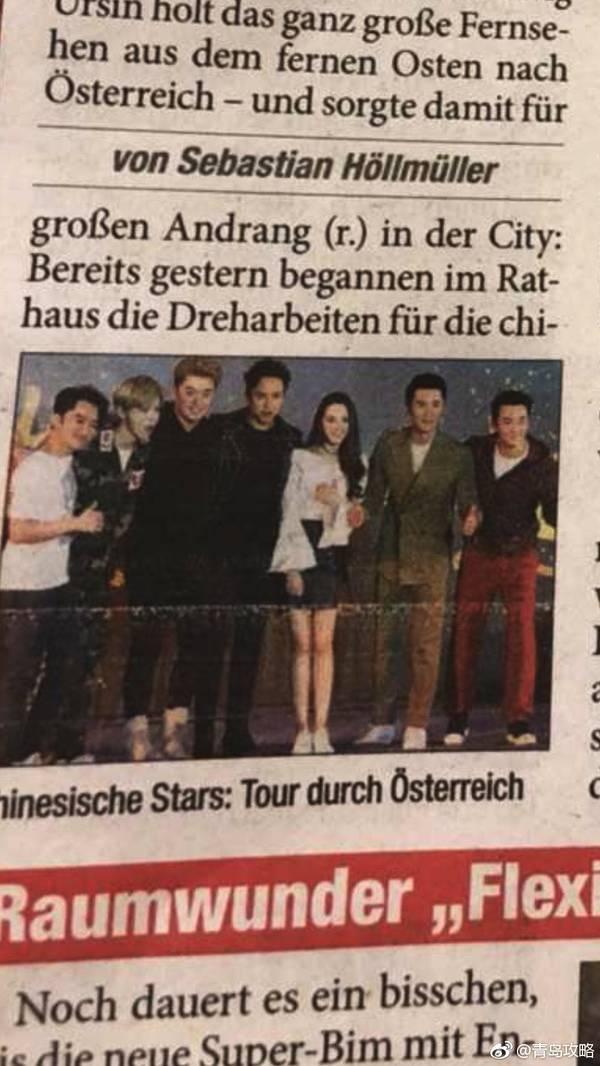 奥地利报纸刊登跑男照片 误把热巴当做Baby