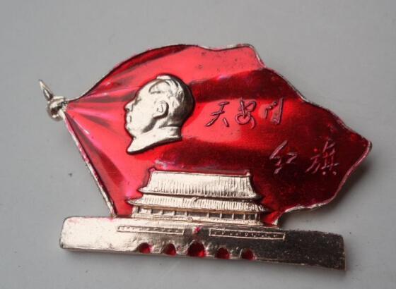 十三中兵团天安门红旗毛主席像章多少钱?