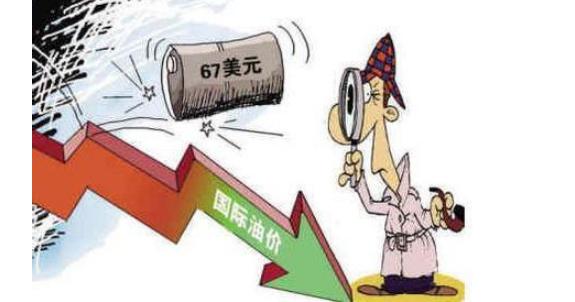 原油产量再创新高 国际油价7日下跌