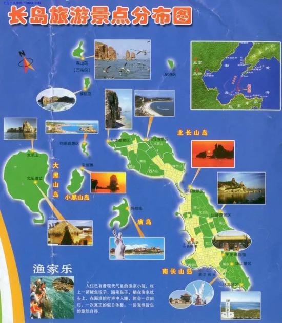 长岛多个景点旅游攻略