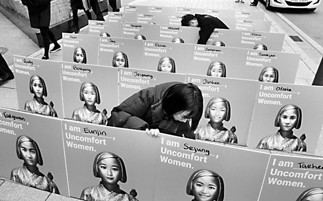 """风暴肆虐韩国社会 甚至诱发所谓""""恐女症"""""""