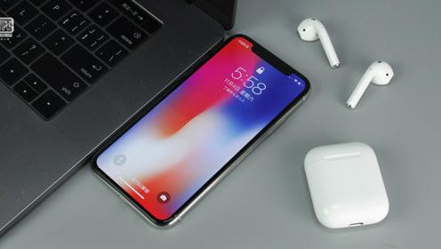 分析师:iPhone X销量预期两次减半