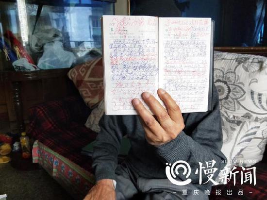 老人写5万字防骗日记 保健品推销究竟暗藏什么样的猫腻?