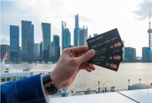 信用卡借贷逾期 到底有多可怕?
