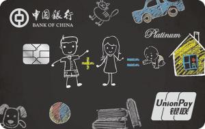 中国银行美好生活信用卡新户权益有哪些?