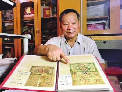 痴迷收藏苏区钱币30余载 愿将藏品全部转入博物馆