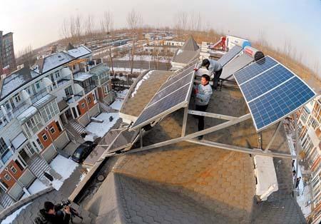 华北能源监管局启动光伏发电专项监管工作