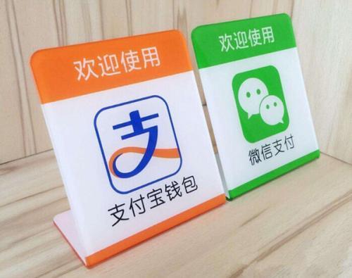 想让香港人扔掉信用卡 支付宝、微信谁是最后赢家?