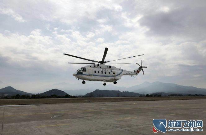 东方通航顺利完成AC313飞机改装首飞训练