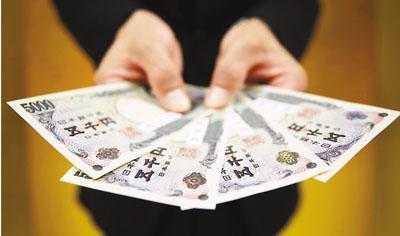 警惕日银发关键信号 日元会否再次飙高?