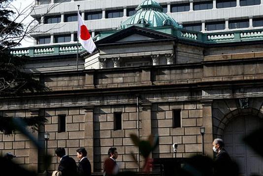 日本央行维持利率稳定 暂时保持强有力宽松政策