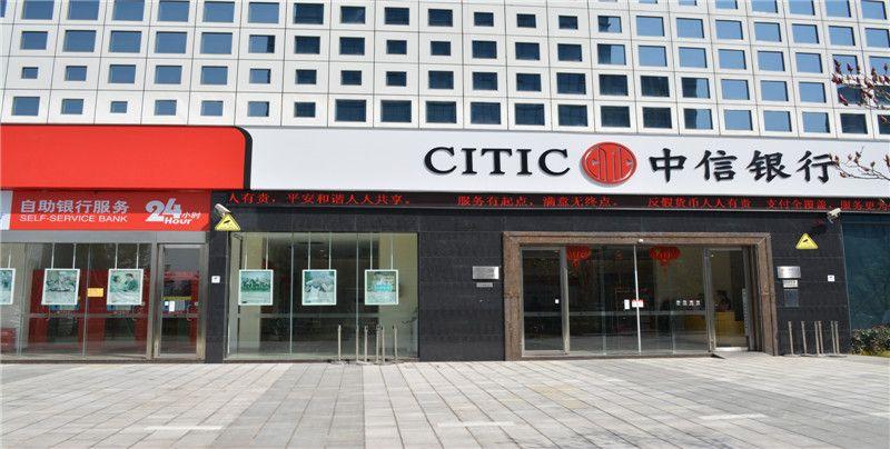 中信银行助力微信开启实时退税