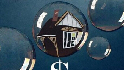 青岛公积金中心关于借款申请人不再提交二手房估价报告的通知
