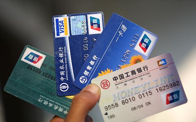 信用卡能不能办下来 银行看的是这些!