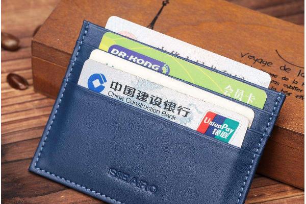 手里有好几张信用卡 你该怎么用?