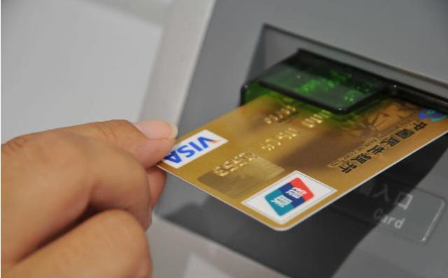 使用信用卡过程中 银行会来问候你!