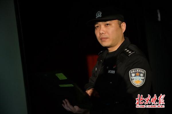 民警大数据抓逃犯 曾一天查出9名在逃人员
