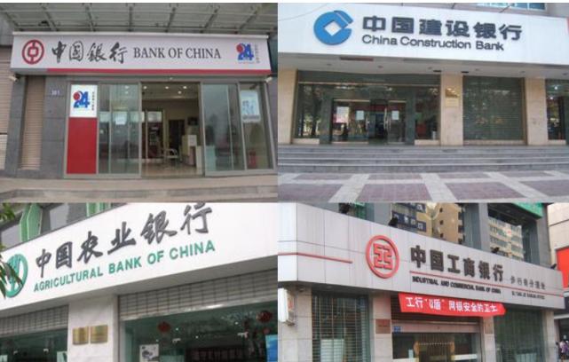 你的钱存银行就一定安全吗?