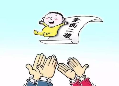 安徽省女性就业人数增长 202.4万女性有生育保险