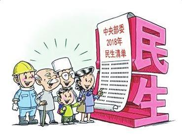 南宁医保支付方式改革 推动差异化支付政策