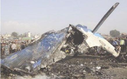 尼泊尔一架载有71人客机坠毁