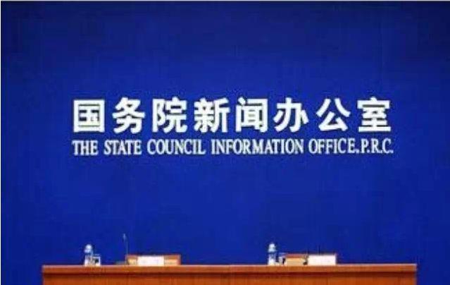 中国将组建银行保险监督管理委员会