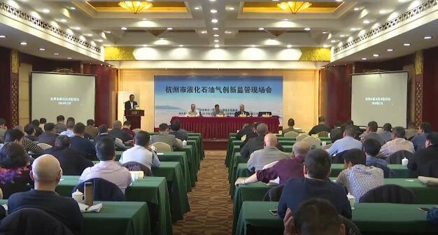 """杭州萧山区实现液化石油气配送""""五大统一"""""""