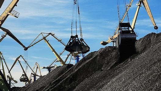 发改委批复建设三个煤矿项目 同意实施煤炭产能置换