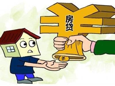 沪房抵贷业务管控趋严 房贷利率上浮信号明显