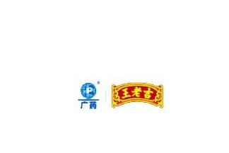 王老吉药业结束四年无证经营 将重回高速增长轨道