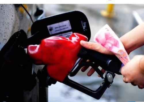 油价调整最新消息:成品油或迎2018年首次搁浅