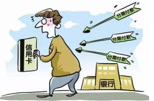 中信银行信用卡提额技巧