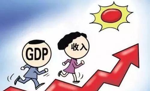 2018年上海最低工资标准调整