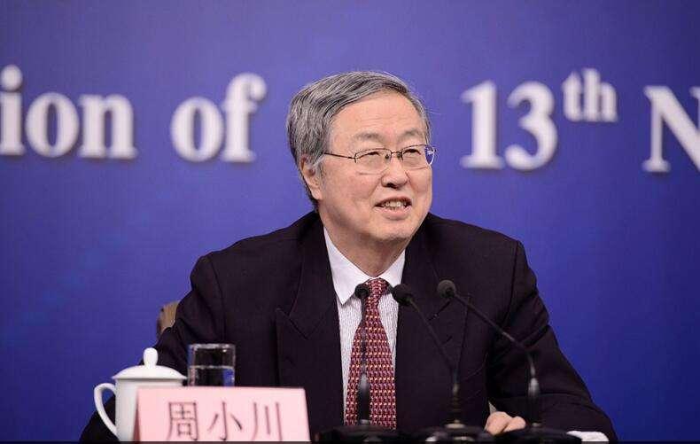 周小川:数字货币要慎重发展