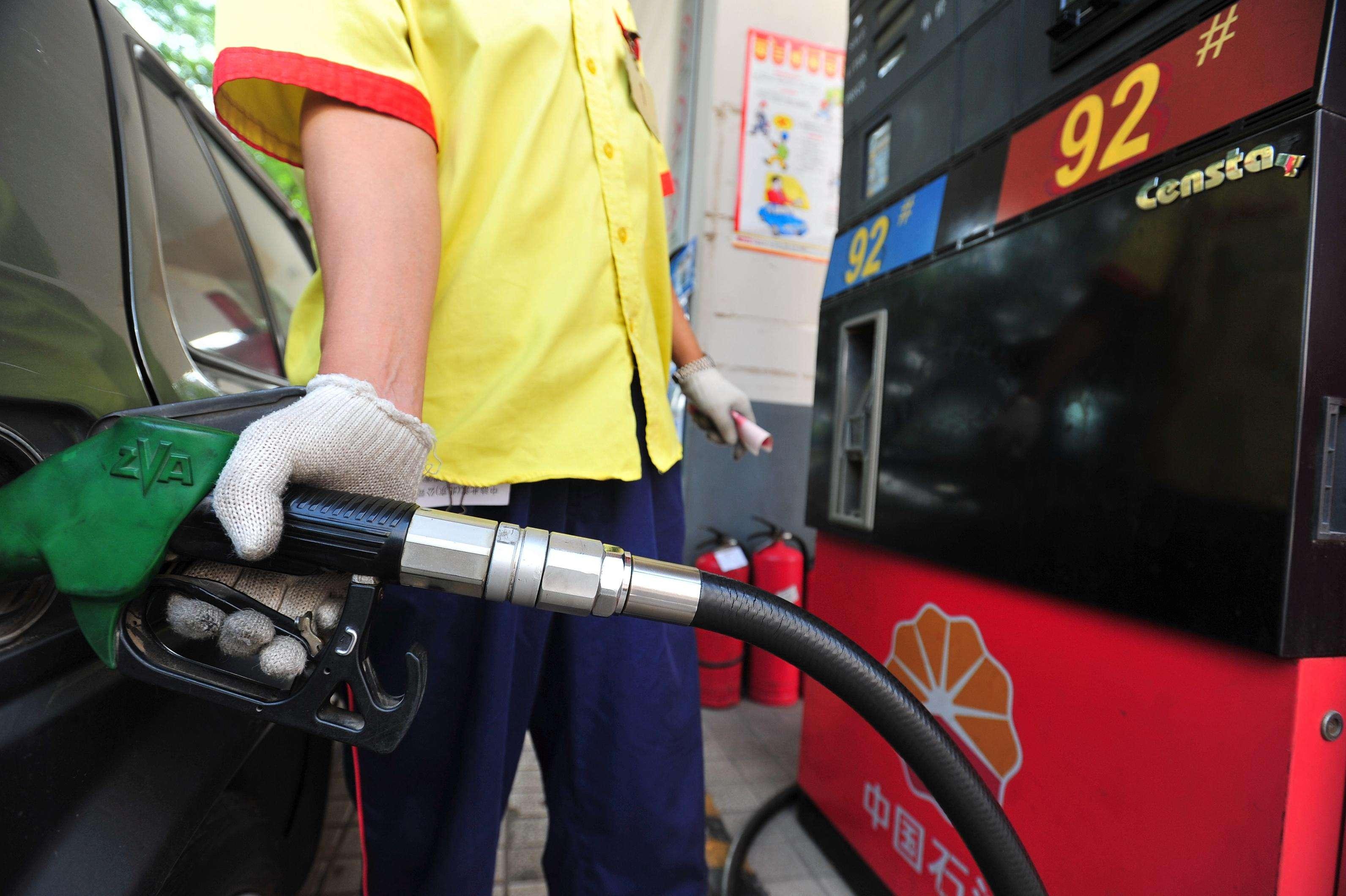 3月14日国内成品油价格调整搁浅 发改委:不调了