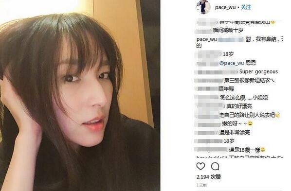 39岁吴佩慈剪空气刘海 莫名撞脸新垣结衣