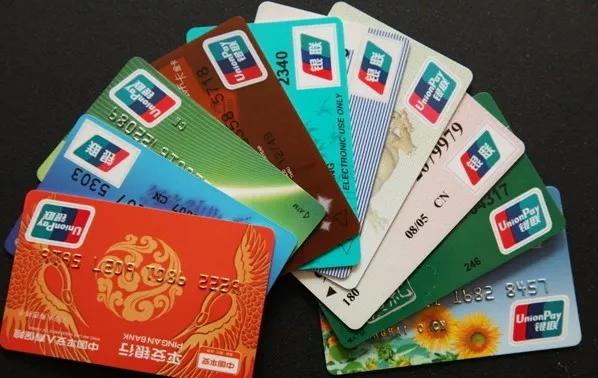 收到95短信要注意 否则你卡上的钱很可能被别人转走!