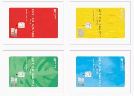 网购有积分白金卡免年费 这些信用卡更值得申请!