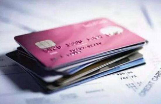 信用卡代还暗藏风险 这些情况要警惕!