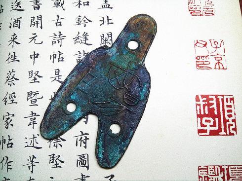 中国古钱币:世界历史上独一无二的珍贵文物