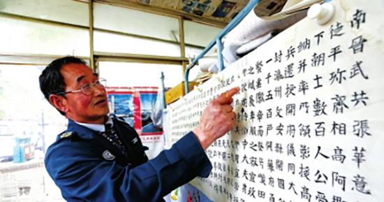 6旬保安受到学生影响爱上书法 写得一手漂亮的毛笔字