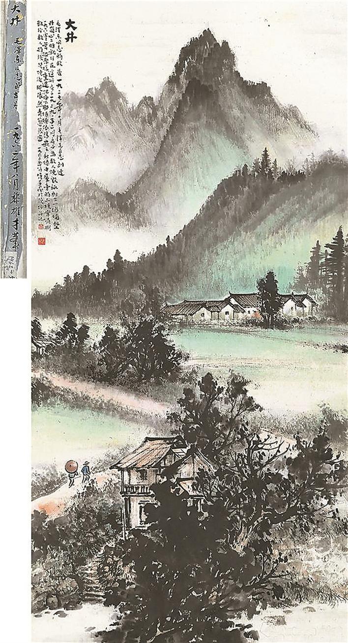 岭南书画拍卖成绩喜人 作品认知度和认可度都在提高