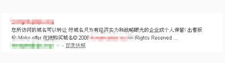 一枚红木家具四拼68万成交 就问你服不服!