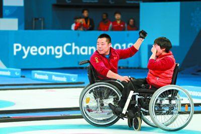中国轮椅冰壶队夺冠 实现我国冬残奥会金牌零的突破