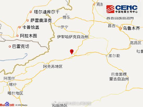 新疆发生3.2级地震 震源深度22千米