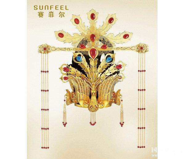 赛菲尔珠宝再度斩获两项荣誉 成为连续数年登上该荣誉榜的为数不多的企业之一