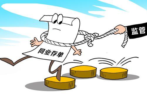 银行负债端压力大 不是配债最佳时点