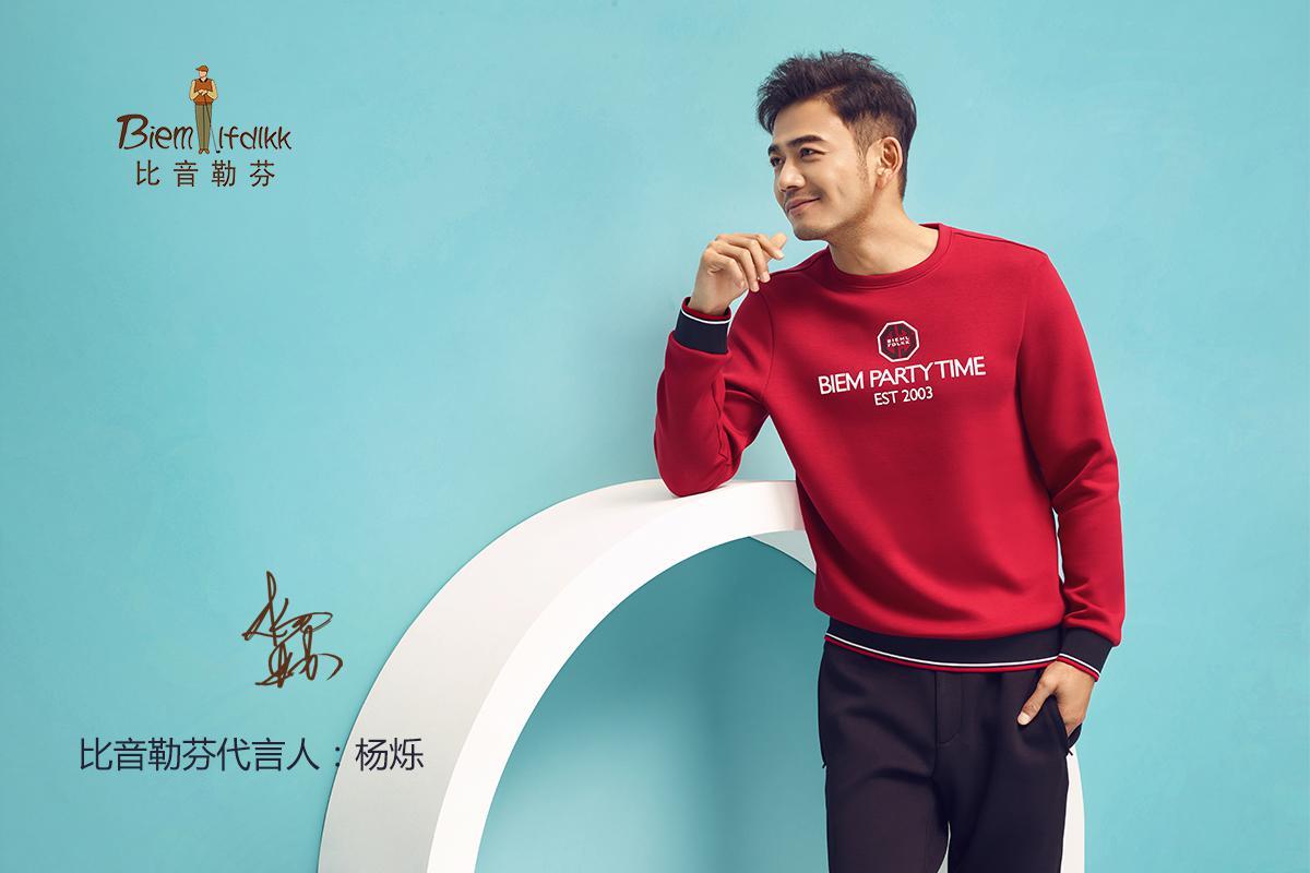 """比音勒芬×杨烁春夏大片 """"小包总""""又双叒叕帅出新高度"""
